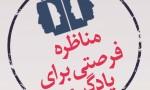 شعار مسابقات